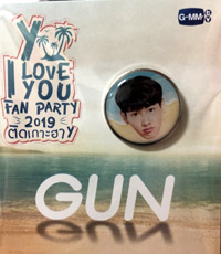 Y I Love You Fan Party : Badge - Gun Atthaphan