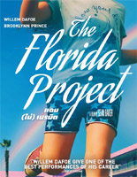 The Florida Project [ DVD ]