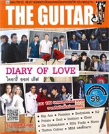 The Guitar : Diary of Love