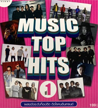 GMM Grammy - Music Top Hits (2 CDs)