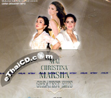 MP3 : Mai & Christina & Marsha - Greatest Hits (2 Discs)
