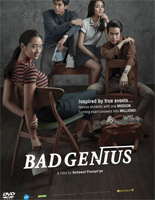 Bad Genius [ DVD ] (English Subtitled)
