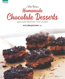 Cook Book : Homemade Chocolate Desserts