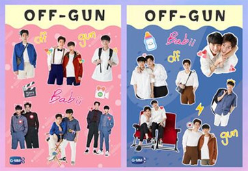 Funtastic Babii : Sticker Off-Gun (Set of 2)