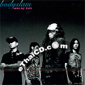 Bodyslam : Save My Life (Gold Disc)