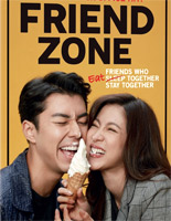 Friend Zone [ DVD ] (English Subtitled)