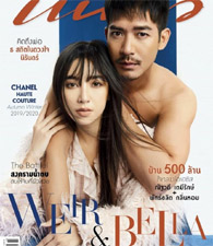 Praew : October 2019 (Weir-Bella)