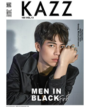 KAZZ : Vol. 160 - First