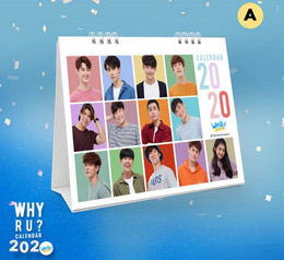 Why R U The Series : Calendar 2020 - Type A