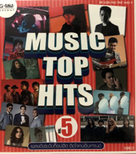 GMM Grammy - Music Top Hits - Vol.5 (2 CDs)