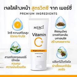 Merci Vitamin C : Bright Gel Cleanser