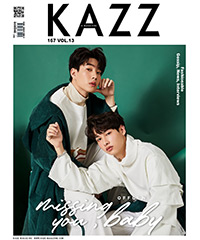 KAZZ : Vol. 167 - Off & Gun - Cover A