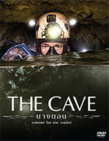 The Cave [ DVD ]