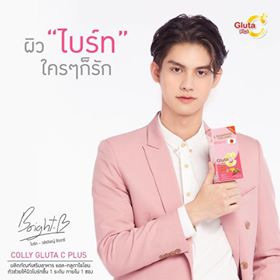 Colly L-Gluta C Plus (One Box : Pack of 4)