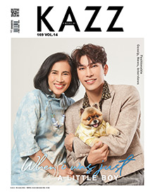 KAZZ : Vol. 169 - Mew Suppasit