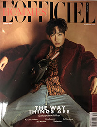 L'Officiel Hommes Thailand : October 2020