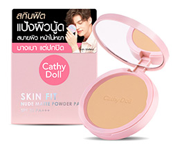 Cathy Doll : Nude Matte Powder Pact SPF30 - No.1 Ivory (12 g.)