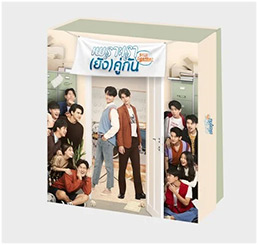 Still 2gether The Series : Boxset
