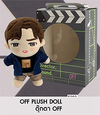 Theory Of Love The Series : Off Plush Doll