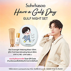 Sulwhasoo : Have a Gulf Day - Gulf Night Set