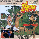 Instrumental : Music for Thai boxing