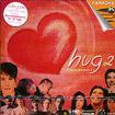 Karaoke VCD : Special collection - Hug 2