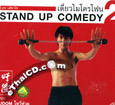 Note Udom : One Stand Up Comedy 2 - Show Huay