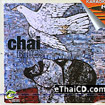 Karaoke VCD : Chai - Blues