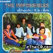 Karaoke VCD : The Impossibles - Nueng nai duang jai