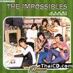 Karaoke VCD : The Impossibles - Pen pai mai dai
