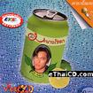 Karaoke VCD : Tik Shiro - Manaaw Soda