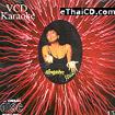 Karaoke VCD : Nadda Wiyakarn - Marn sanae ha