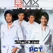 B - Mix : Love Connextion