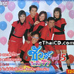 Special - Sure Cha Cha Chaa - Vol.5