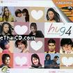 Karaoke VCD : Special collection - Hug 4