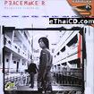 Karaoke VCD : Peacemaker - Peacemake R