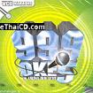 Karaoke VCD : RS. - 999 Oke vol.5