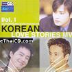 VCD Music Video : Korean Love Stories : OST - Vol.1