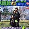 Karaoke VCD : Ummata duet 3