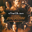 The Legend of Suriyothai [ VCD ]
