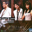 Karaoke VCD : Special album - Dreams