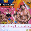 Karaoke VCD : Silly Fools - King Size
