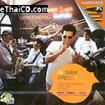 Karaoke VCD : Pun Phaiboonkiet - Friday