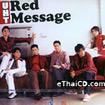 U.H.T. : Red Message