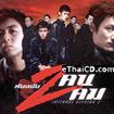 Infernal Affairs II [ VCD ]