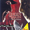 Freddy vs. Jason (English soundtrack) [ VCD ]