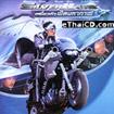 Silver Hawk [ VCD ]