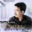 Karaoke VCD : Charus FuengArom - Plor ruk...chun jueng ma