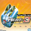 RS. : Heat - Vol.3