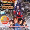 Masked Rider Ryuki OVA : Episode Final